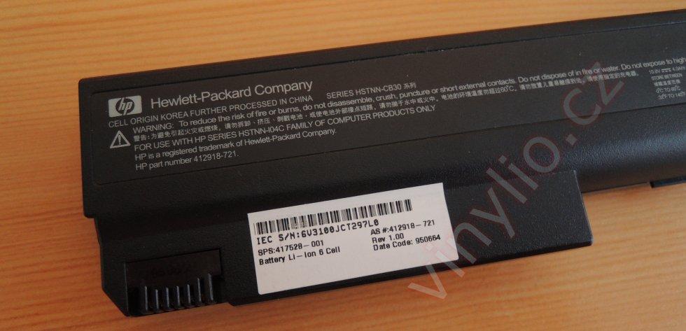 HP nx7400 - akumulátor