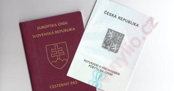 Zbohom Československo